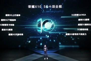 荣耀X10比照红米K30Pro5G下载谁更强