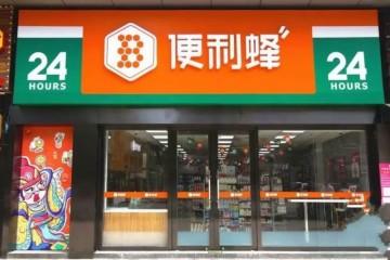 一线丨便当蜂内部人士公司累计已完结15亿美元融资北京门店全体盈余